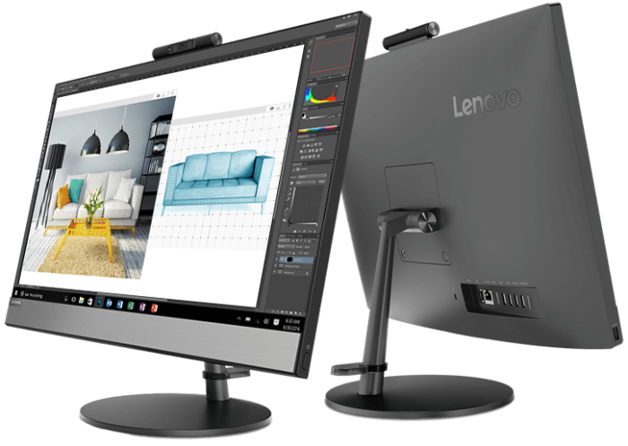 PC Lenovo AIO v530